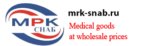 Medical goods at wholesale prices