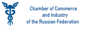 Russian chamber of Commerce and industry
